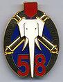 58rart2.jpg