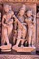 6. Khajuraho Parsvanath South wall.jpg