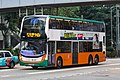 6174 at Admiralty Station, Queensway (20190503080520).jpg