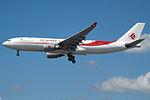7T-VJX A330 Air Algerie (14601007657).jpg