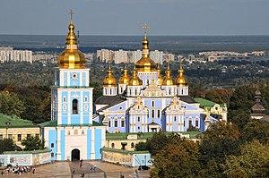 Православна церква України — Вікіпедія