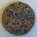 8 Reales, China, from Spanish original - Bode-Museum - DSC02716.JPG