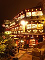 A-Mei Tea House 20130925 night.jpg