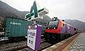 A-Train (Korail), Jeongseon Arirang Train, 2015.jpg