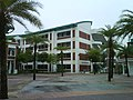 ACSP Block, Anglo-Chinese School (Primary), Singapore - 20080306.jpg
