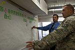 AFSO21, Map to a better way 131205-F-NT442-182.jpg