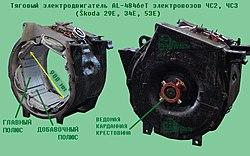 Разграничение...  Соник писал(а). Тяговые электродвигатели двигатели есть у электровозов, тепловозов и моторных...