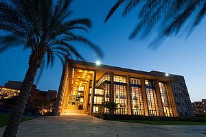 AUC New Library garden