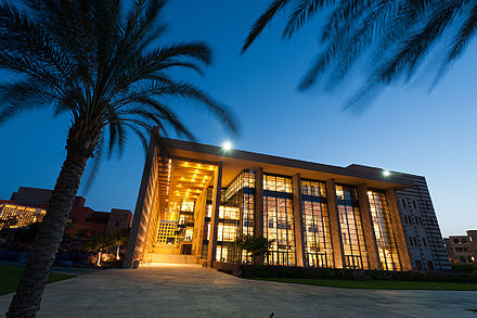 Library building at the new campus of the American University of Cairo in New Cairo. AUC New Library garden.jpg
