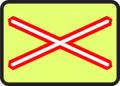 A 30a - Výstražný kríž pre železničné priecestie jednokoľajové (so zvýraznením).png