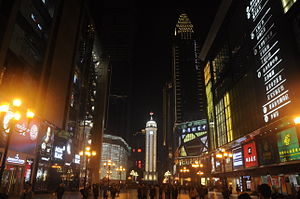A close view of Jiefangbei CBD,Central Chongqing at night