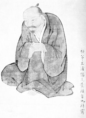 Ike no Taiga - Portrait of Ike no Taiga by Fukuhara Gogaku
