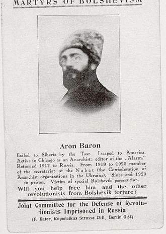 Aron Baron - Aron Baron supported by foreign anarchists