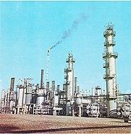 Abadan Catalitic facilities.jpg