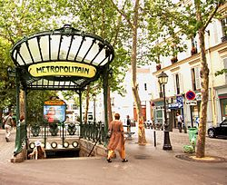 Abbesses Metro March 3, 2010.jpg