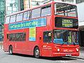 Abellio London 9742 YN51KUX (8675631680).jpg
