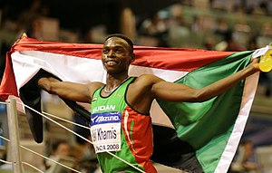 Athletics at the 2007 Pan Arab Games - 18-year-old Abubaker Kaki's double gold performance was a games highlight