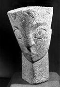 Achiam - Roi David - Granit