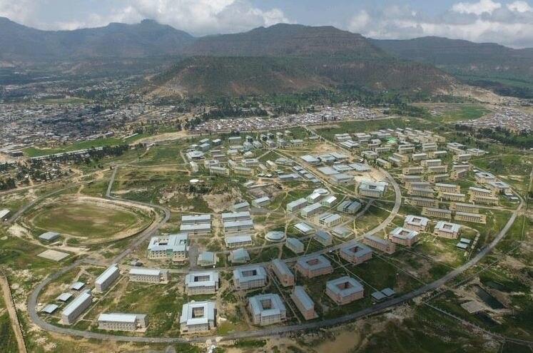Adigrat University