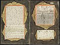 Adriaen Coenen's Visboeck - KB 78 E 54 - folios 023v (left) and 024r (right).jpg