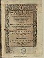 Aelij Antonij Nebriss Ex grammatico rhetoris Conplutēsi 1535.jpg