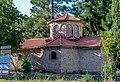 Agia Lavra monastery (September 2016).jpg