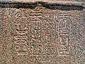 Agilkia Isis-Tempel 35.JPG