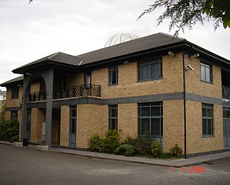 Ahlul Bayt Islamic Centre - Front view of The Ahlul Bayt Islamic Centre in 2006.