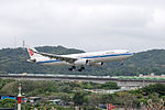 Air China Airbus A330-343 B-6523 on Final Approach at Taipei Songshan Airport 20150321a.jpg