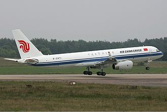 Air China Cargo - An Air China Cargo Tu-204-120CE which was later converted to a tanker
