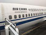Air China Inner Mongolia 737-800 at PEK (25849045334).jpg