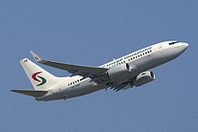 Air Senegal International B737 6V-AHU.jpg