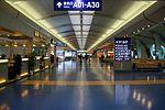 Airport, Terminal JP7542718.jpg