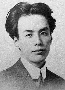 Akutagawa Ryunosuke.jpg