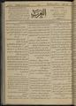 Al-Arab, Volume 1, Number 42, September 19, 1917 WDL12277.pdf