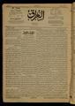 Al-Iraq, Number 111, October 11, 1920 WDL10207.pdf