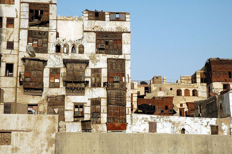 Al-Balad, Jeddah