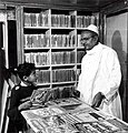 Al Khobar Book Store by Contributed By Grady Gaston Early Contributed By Grady Gaston Early 87 617.jpg