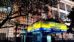 Allahabad Bank - Allahabad Bank Head Office at Kolkata