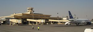 Aleppo International Airport - Image: Aleppo (2) cropped