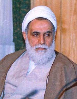 Iranian presidential election, 1997 - Image: Ali Akbar Nategh Nouri by NLAI