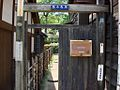 Alley in the Edo-Tokyo Open Air Architectural Museum.jpg