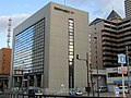 Amagasaki City Small and Medium Enterprise Center.jpg