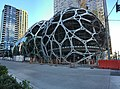 Amazon Spheres under construction, August 2016 (30676330475).jpg