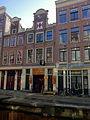 Amsterdam - Oudezijds Achterburgwal 53.jpg