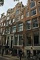 Amsterdam - Prinsengracht 1091.JPG