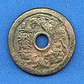 Amulet coin of China (1) 2017-11-05.jpg