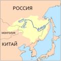 Amur watershed rus.png