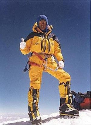Ang Dorje Sherpa - Image: Ang Dorjee Sherpa