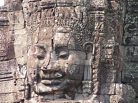 Angkor Head1.jpg